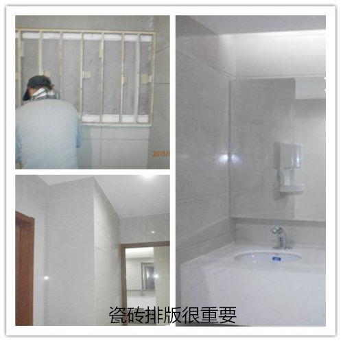 瓷砖排版很重要,部分不太完美的瓷砖或小块砖可以让工人贴在将来一些看不到的位置,比如暖气管道立管、橱柜