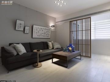 新东方現代風 再续96 m²老屋风华