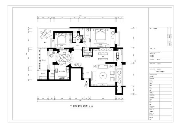 """设计师借助多种不同的元素来打造空间的每个视觉点和面,在不同的视觉结构中,力求凸显出空间的完整性和饱满感。客厅中将光线进行很好的""""收藏"""",凸显出空间的明暗对比感,"""