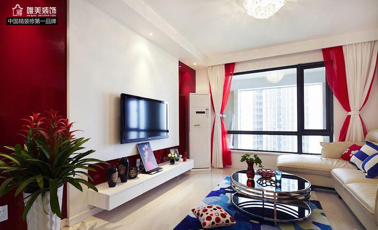 简约 二居 白领 80后 小资 客厅图片来自唯美装饰在中大长江紫都93平红色简约的分享