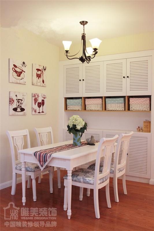 田园 餐厅图片来自唯美装饰在华润置地橡树湾的分享