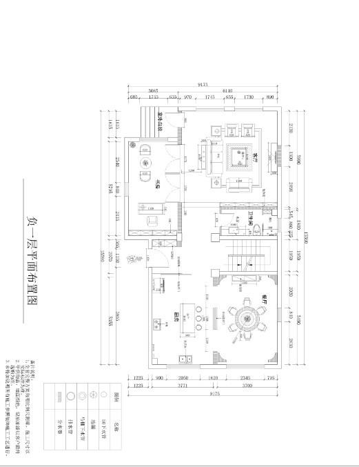 尚层别墅装饰 西山壹号院 400平米 现代简约 平面布置图