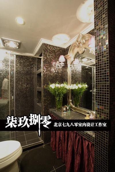 卫生间设计,现代混搭设计 ,七九八零室内设计机构,小户型设计,旧房改造,柒玖捌零