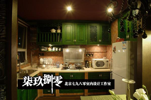 厨房设计,七九八零,现代混搭设计 ,七九八零室内设计机构,小户型设计,旧房改造