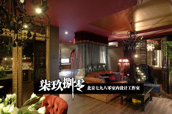 卧室设计,现代混搭设计 ,七九八零室内设计机构,小户型设计,旧房改造,柒玖捌零,设计工作室
