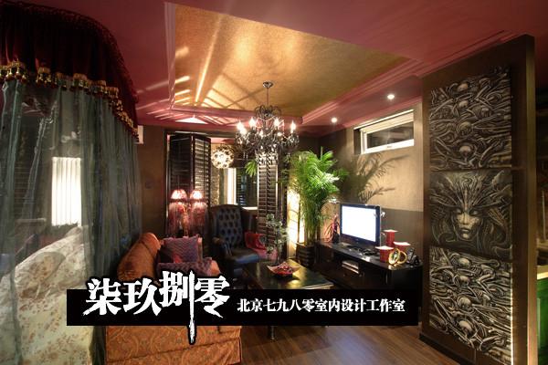 七九八零,客厅设计,卧室设计 ,现代混搭设计 ,七九八零室内设计机构,小户型设计,旧房改造