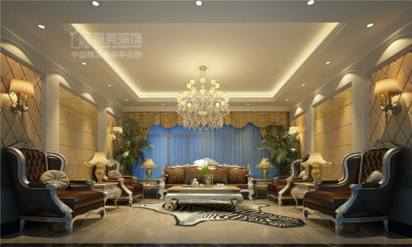 恢弘大气的客厅,灯光的围绕下整个厅都显得金碧辉煌的,让主人的气度映入每个人的眼帘!