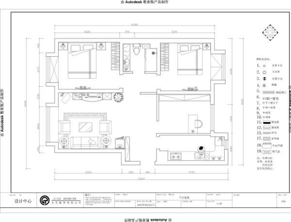 户型分析: 本案例为远洋城两室两厅一厨一卫建筑面积为102.54㎡的户型。主卧和次卧中间是卫生间。