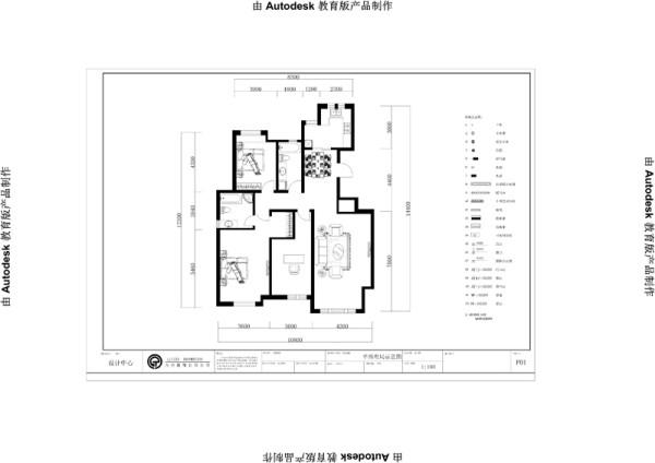户型分析 本案例为泰达御海二期高层标准层C1户型3室2厅1卫1厨 137.00㎡的户型。从片面效果图来看,以顺时针方向走,从入户门进去,走手边为起居室,起居室的走手边为书房,书房的左手边为主卧和主卧卫生间