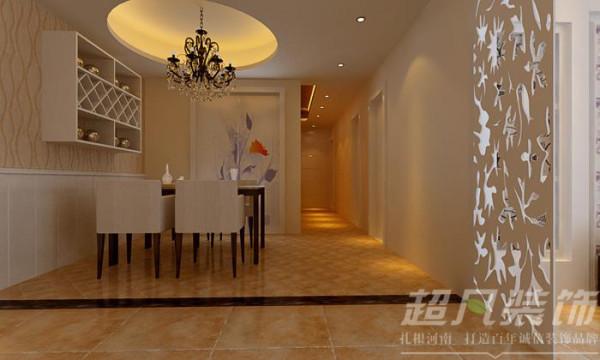 河南超凡装饰-雅宝东方国际两室现代简约装修案例(餐厅)