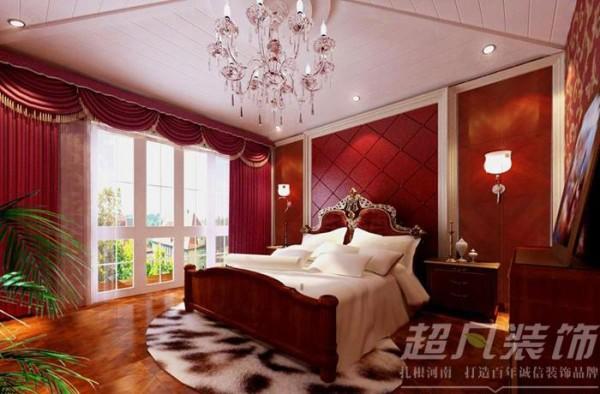 河南超凡装饰总部设计师作品-大河龙城360平欧式装修案例(卧室)