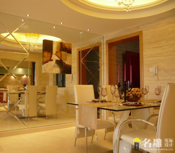 名雕装饰设计——餐厅:米白色餐椅搭配玻璃餐桌、欧式风格精致吊灯在整个镜面墙的照应下明亮、精致。