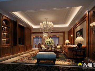 熙园山院三居室休闲美式雅居
