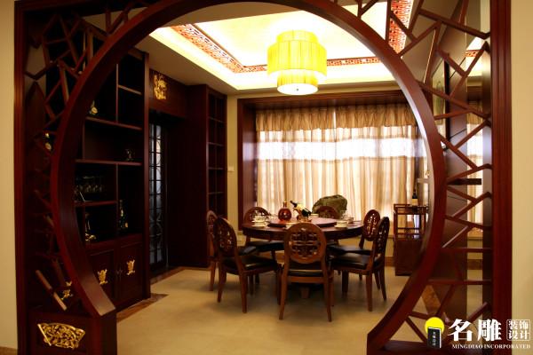 名雕装饰设计——餐厅:餐厅以月亮门为通,使整个空间交融为一体。然而在餐厅桌椅、客厅以黄花梨沙发的衬托下,装饰成东方神韵之美,