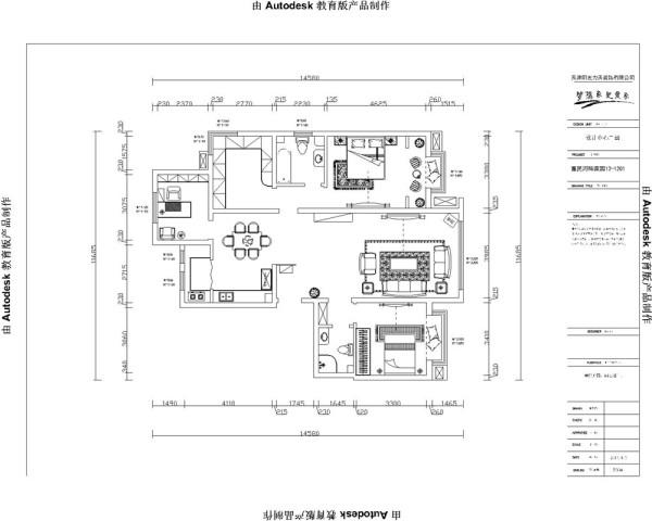 户型分析:         户型布局规整,功能分布齐全,入户门有个小的玄关,客厅和餐厅相连,门口一边是厨房,厨房面积较大,厨房呈L型摆设,可供主人的日常烹饪。