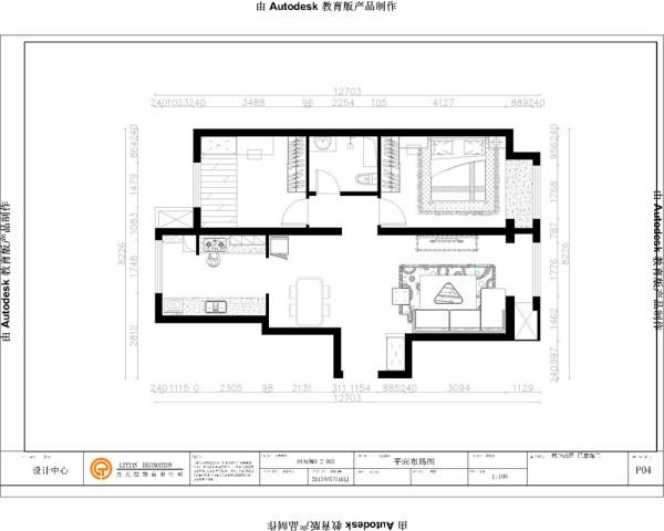 户型分析     本案为泰达城河与海一期9号楼两室两厅一厨一卫107平米的户型图。从片面效果图来看,客厅与餐厅相连,餐厅里面是厨房区域,厨房出来是儿童房位置,紧接着是卫生间区域,与儿童房相对的是主卧。