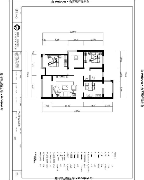 户型分析 本案为弘泽城9、10号楼标准层逸阳居户型3室2厅1卫 117.32㎡的户型。从整体户型来看,宽敞明亮,更便于设计.