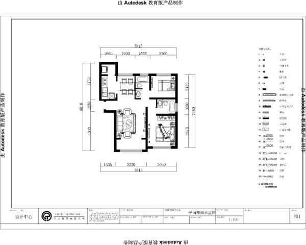 户型分析     本案为海上国际城高层标准层D-1户型2室2厅2卫1厨 97.93㎡的户型。入户门进去左手边是厨房,再过来左手边为餐厅,再过来是卫生间与干区,卫生间过来是次卧,再过来是主卫与主卧,再过来是客厅与阳台。