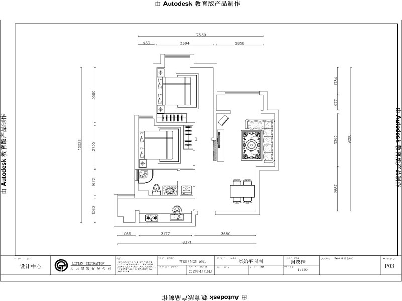 简约 二居 白领 收纳 旧房改造 80后 小资 户型图图片来自阳光力天装饰糖宝在星河荣御  78.00㎡的分享