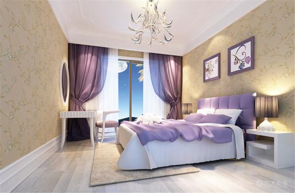 卧室的设计以紫色调为主,处处凸显大方,高端不会应为是现代简约而失去高雅的成分。总体设计高端大气,上档次。