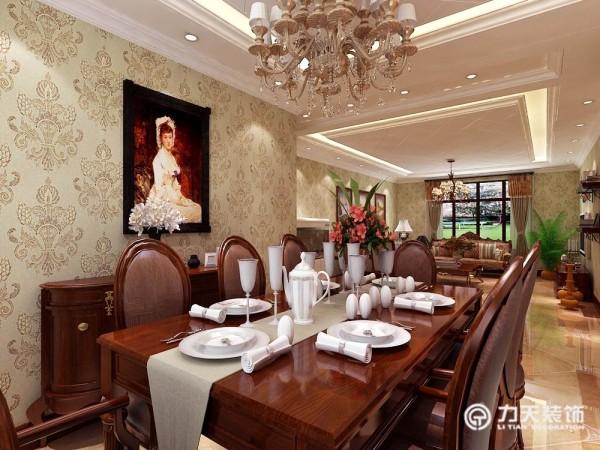 餐厅面积较宽敞根据要求定位为欧式来营造一种温馨古朴的生活氛围