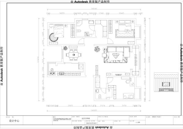 户型分析     本案为远洋万和城四室两厅一厨两卫170㎡, 此户型面积分配较为均匀,客厅,餐厅,在中间,其他各个空间均匀的分布在周围,各个空间到达非常方便。南北通透,室内采光充足。