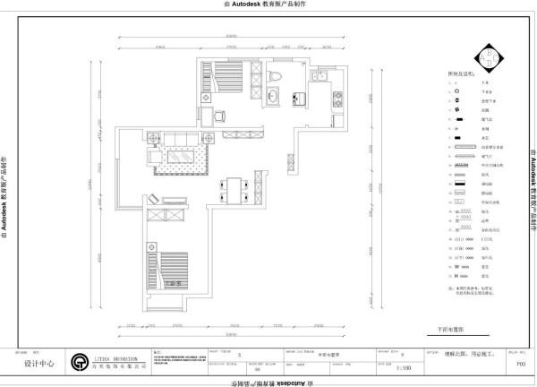 户型说明 这是一个现代简约 紫竹华庭二期3号楼标准层H户型图2室1厅1卫1厨 90.00㎡,此户型面积一般,一进入户门左边是宽敞的客餐厅,客厅餐厅和卧室和卫生间分布都非常合理