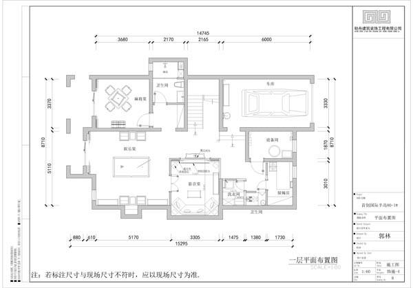 一层平面图设计了一个影音室和台球厅,麻将室,方便娱乐,设计了两个卫生间,一个蹲便,一个坐便,方便不同人上厕所,还设计了一个工人房和杂物间。