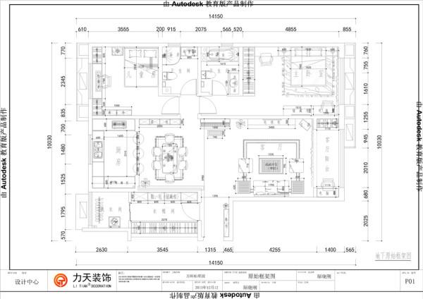 户型分析     本案为碧桂园三室两厅一厨两卫143平米 整体来看,此户型面积分配较为均匀,客厅,餐厅,厨房在、卧室和卫生间在错落有致各个空间到达非常方便。南北通透,室内采光充足。
