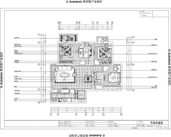 北京新天地124平米E户型三室一厅简约欧式风格公寓平面布置图