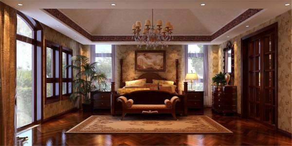 主卧室的设计同样的富力堂皇,华贵却不单调