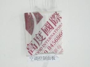 简约 现代 公寓 四居 白领 80后 白富美 高富帅 温馨 其他图片来自北京高度国际装饰设计在四合上院现代风情的分享