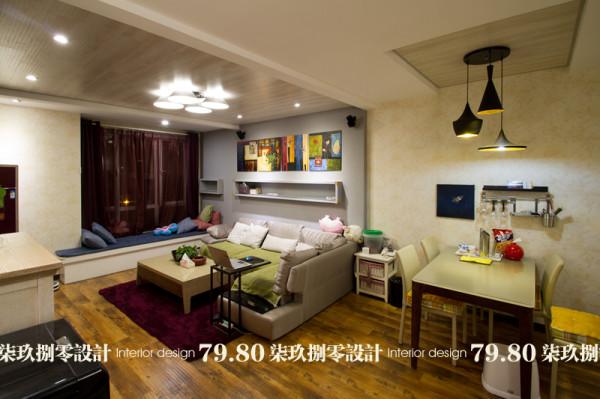 七九八零,室内设计机构,旧房改造,简约风格,客厅设计