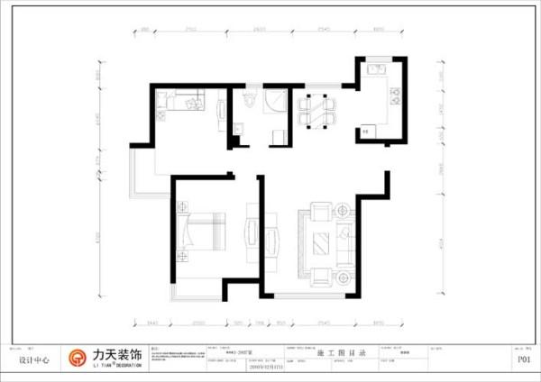 首先一进入户门就是玄关,然后左手边是客厅,右手边是餐厅,接着就是主卧与卫生间相对,次卫与卫生间相连,家具布置与空间密切配合,以简洁明快为主要特色,使室内布置富有时代感和整体美