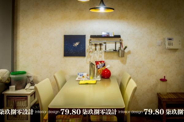 七九八零,室内设计机构,旧房改造,简约风格,餐厅设计
