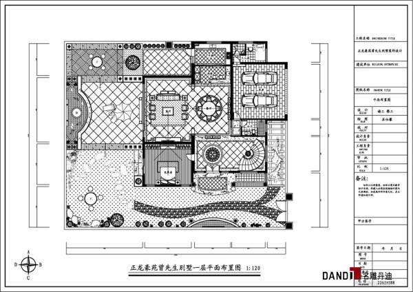 名雕设计——正龙豪苑一层户型图