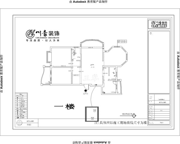 原始房型图图,没有进行改造的。