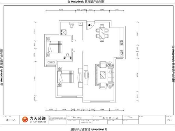 进户左边是餐厅紧靠着厨房,正前方是客厅,进户右边是次卧两边分别是一个卫生间和主卧家具布置方面不仅要求美观,而且更注重实用性和功能性。