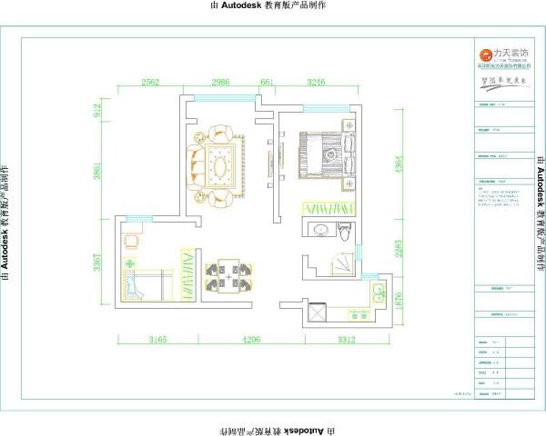 户型分析:     本户型是两厅两室一卫的户型,整体长宽比例比较匀称,入户门右侧开始逆时针分别是厨房,卫生间,主卧室,客厅,次卧,餐厅。