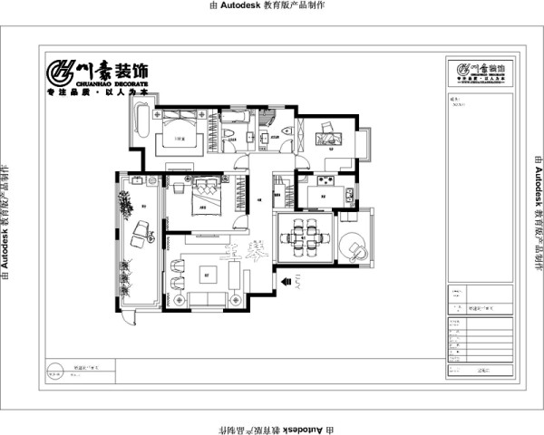 滨湖时代广场130㎡欧式装修设计 房型设计图,根据业主的装修需求改造的。