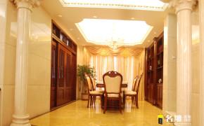 新古典 五居 低调奢华 高富帅 名雕装饰 客厅 卧室 餐厅图片来自名雕装饰设计在新古典—285平五居室温馨家居的分享