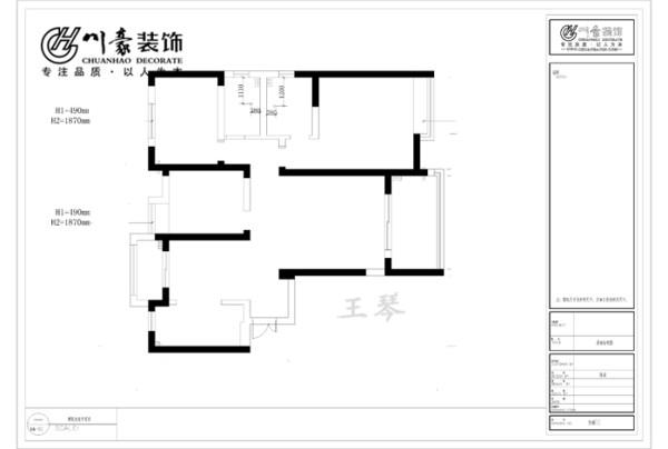 华润橡树湾130平米装修设计 原始房型图