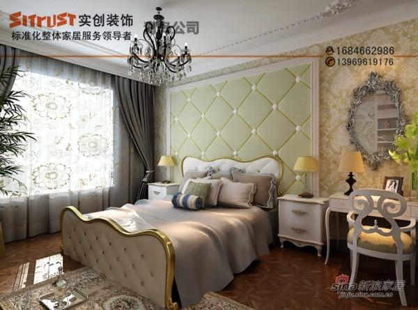 美式的床,简单大方