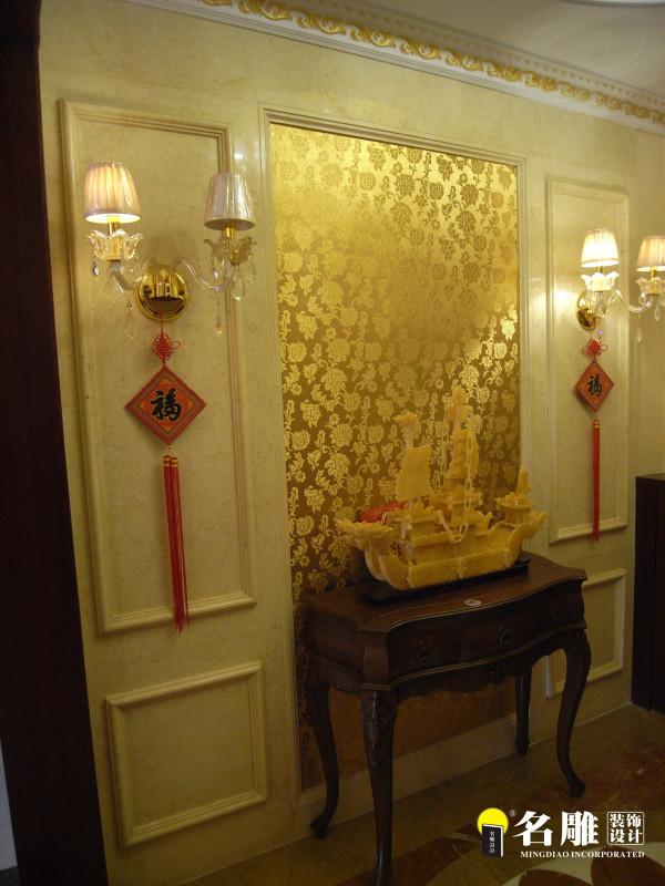 名雕装饰设计——三居室——欧式风格——墙面设计