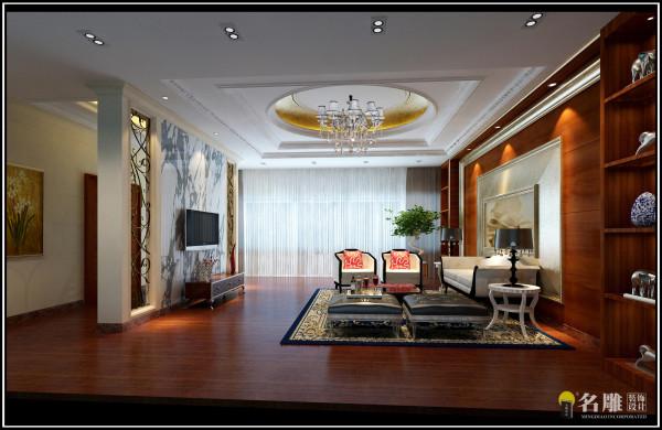 名雕装饰设计——新中式客厅:柚木木地板,饰面板墙身,雕花铁艺,描金大线条,中国的水墨画,把新东方的感觉演绎的恰到好处。