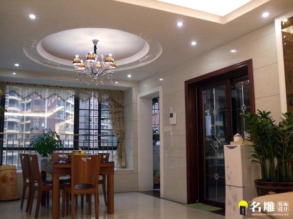 名雕装饰设计-长安花园三居室-现代简约风格-餐厅