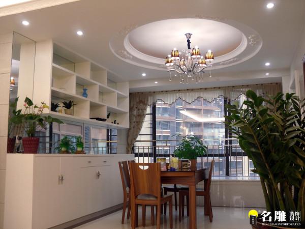 名雕装饰设计-长安花园三居室-现代简约风格-餐厅:东西风情结合,时尚个性餐厅。