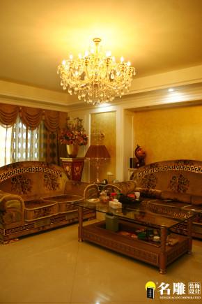 欧式 三居 高富帅 公主房 时尚 名雕装饰 客厅图片来自名雕装饰设计在欧式风情-淘金山140平奢华装修的分享