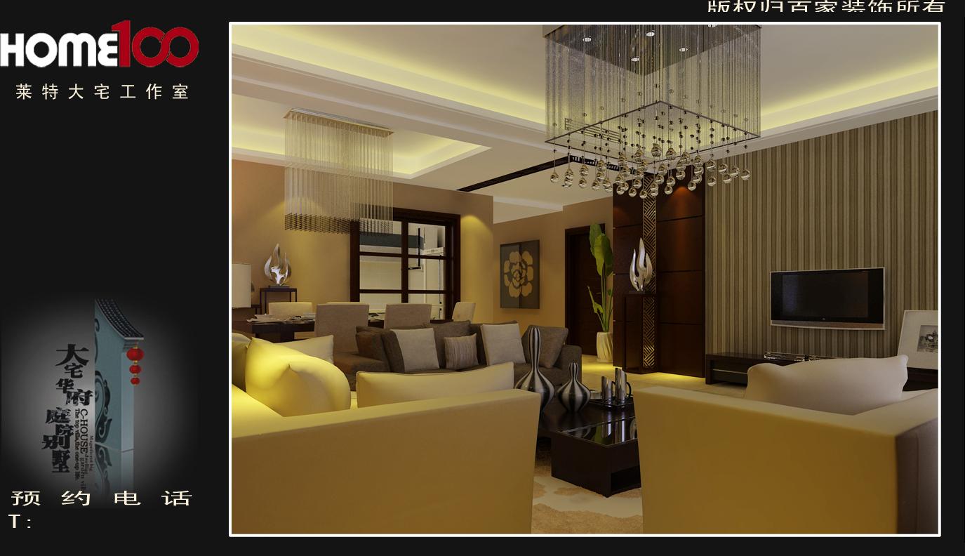 简约 小资 客厅图片来自百家设计小刘在阳光100     200平的分享