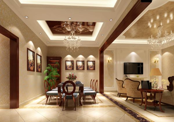 欧式的风格设计让餐厅显得奢华大气 也让就餐变得更加的享受